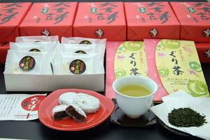 上質な伊豆産黒米を使用した「大吉餅」(羽二重餅)×10箱&静岡ぐり茶80g×2袋【ふるさと納税】