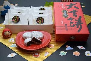 上質な伊豆産黒米を使用した「大吉餅」(羽二重餅)×1箱&静岡ぐり茶80g×2袋【ふるさと納税】