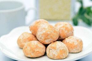 夢うさぎ☆ナッツ入り和風クッキー(焼き菓子)「きなこ」1箱【ふるさと納税】