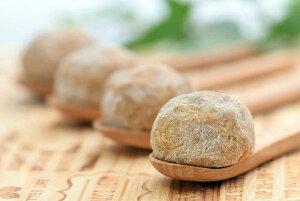 夢うさぎ☆ナッツ入り和風クッキー(焼き菓子)「麦こがし」1箱【ふるさと納税】