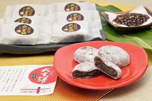 上質な伊豆産黒米を使用した「大吉餅」(羽二重餅)×1箱【ふるさと納税】