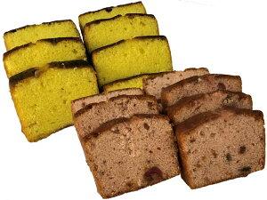 伊豆高原べるじゅ パウンドケーキ 2本セット(やまももパウンドケーキ・ニューサマーオレンジパウンドケーキ)【ふるさと納税】