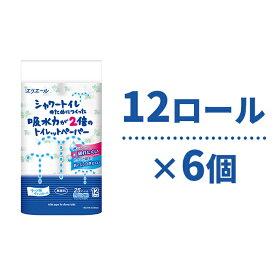 【ふるさと納税】エリエール シャワートイレのためにつくった吸水力が2倍のトイレットペーパー 12ロール 6個セット 【雑貨・日用品・トイレットペーパー・トイレ用】