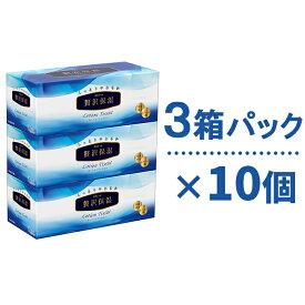 【ふるさと納税】エリエール 贅沢保湿 3箱パック 10個セット 【雑貨・日用品・贅沢保湿・ティッシュペーパー・ティッシュ】