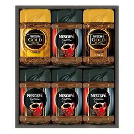 【ふるさと納税】ネスカフェ 6本セット【ゴールドブレンド65g×1本】【ゴールドブレンドコク深め65g×1本】【エクセラ80g×4本】 【コーヒー粉・珈琲・ネスカフェ・インスタントコーヒー】