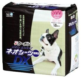 【ふるさと納税】ペットシーツ ネオシーツ+カーボンDX スーパーワイド 18枚入×4パック 72枚