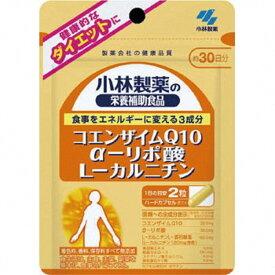 【ふるさと納税】1322コエンザイムQ10 α-リポ酸 L-カルニチン