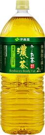 【ふるさと納税】1410伊藤園 おーいお茶 濃い茶 2L PET × 6本 [機能性表示食品]