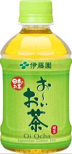 【ふるさと納税】伊藤園 おーいお茶 280mlPET × 24本