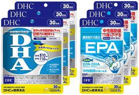 【ふるさと納税】DHC サプリメント 【機能性表示食品】DHA、EPA 30日分 3ヶ月分セット