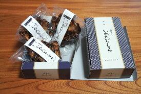 【ふるさと納税】炭焼きおもろ(豚足)2本×3パック(約900g)
