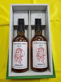 【ふるさと納税】439_天竜川の伏流水仕上げウイスキー「おおいばり薫」2本セット