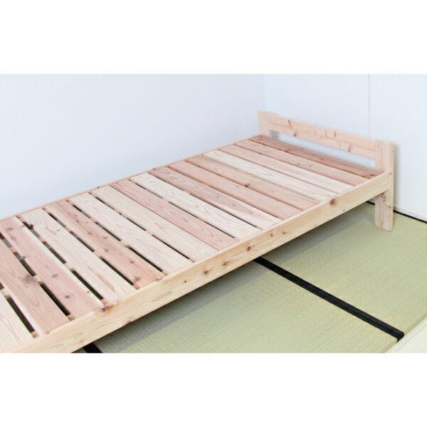 【ふるさと納税】国産天然木 檜すのこベッド