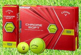 【ふるさと納税】しっぺいオリジナル ゴルフボール(キャロウェイCHROME SOFT トリプルトラック イエロー)
