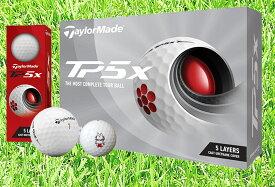 【ふるさと納税】509_しっぺいオリジナル ゴルフボール(テーラーメイド TP5X)