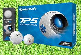 【ふるさと納税】510_しっぺいオリジナル ゴルフボール(テーラーメイド TP5)
