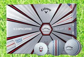 【ふるさと納税】しっぺいオリジナル ゴルフボール(キャロウェイ CHROME SOFT X トリプルトラック)