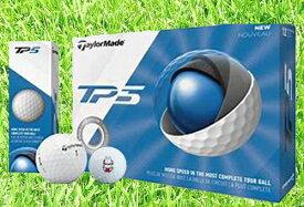 【ふるさと納税】しっぺいオリジナル ゴルフボール(テーラーメイド TP5)