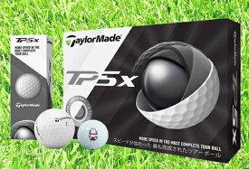 【ふるさと納税】しっぺいオリジナル ゴルフボール(テーラーメイド TP5X)