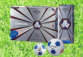 【ふるさと納税】しっぺいオリジナルゴルフボール(キャロウェイCHROME SOFT X トラビス スター)