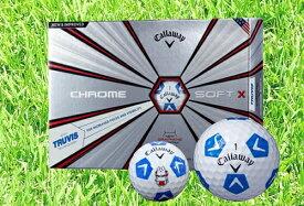 【ふるさと納税】しっぺいオリジナル ゴルフボール(キャロウェイCHROME SOFT X トラビス ブルー)