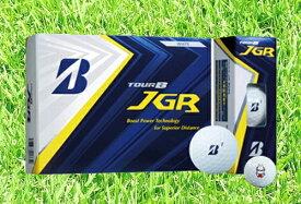 【ふるさと納税】108_しっぺいオリジナル ゴルフボール(TOUR B JGR)