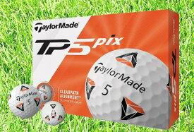 【ふるさと納税】しっぺいオリジナル ゴルフボール(テーラーメイド TP5 PIX)