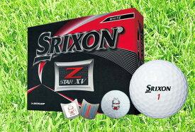 【ふるさと納税】しっぺいオリジナル ゴルフボール(SRIXON Z-STAR XV)