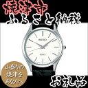 【ポイント10倍】【ふるさと納税】010-022 DOLCE クォーツ時計