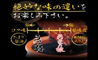 【ふるさと納税】002-261最高金賞蒲焼ハーフカット2種+焼津白醤油焼きセット