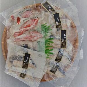 【ふるさと納税】a15-194 焼津漬魚専門店「魚魚(toto)」の粕漬セット