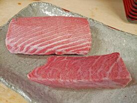 【ふるさと納税】a44-001 『まぐろの魚二』天然南鮪・本鮪大トロ約400gセット
