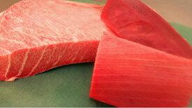 【ふるさと納税】a45-002 『鮪の魚二』天然本鮪大トロ中トロ赤身約800gセット