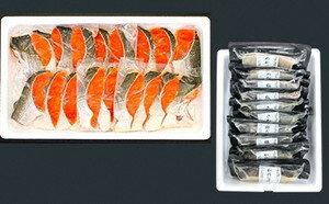 【ふるさと納税】353-069 マルイリ魚心漬5種10切1704+紅鮭(甘口)姿切り
