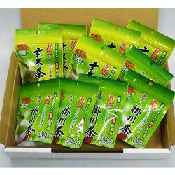 【ふるさと納税】一番茶使用の粉末掛川茶と香ばしい粉末玄米茶各5袋セット合計10袋ギフト箱入り