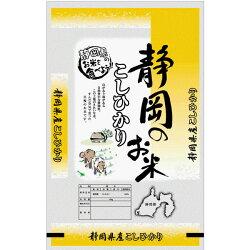 【ふるさと納税】掛川産しずおかこしひかり5kg