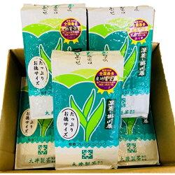 【ふるさと納税】掛川深蒸しセットよりどり緑