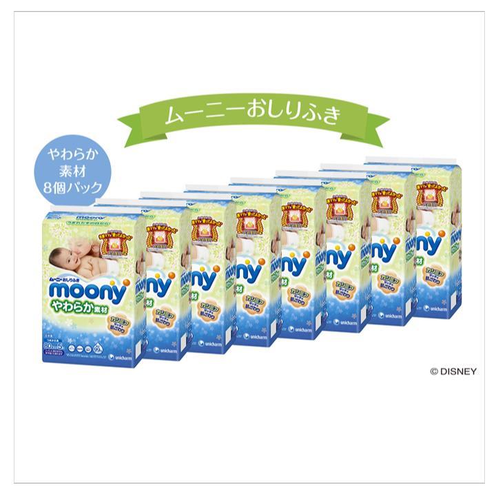 【ふるさと納税】ユニ・チャーム ムーニー「おしりふき」やわらか素材(80枚×5袋)×8セット