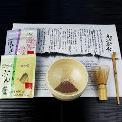 【ふるさと納税】【有機JAS認定】初めてのお茶会<5点セット>掛川産有機抹茶、茶椀、茶筅、茶杓、オリジナル絵手紙
