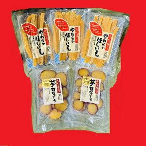 【ふるさと納税】遠州特産やわらか干し芋「角」と芋甘納豆詰め合わせ