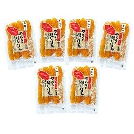 【ふるさと納税】遠州特産やわらか干し芋「平切り」150g×6袋〔ほしいも・干しいも・紅はるか〕