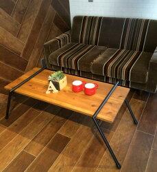 【ふるさと納税】掛川市産「森林認証材」で作った組み立て式「アイアンローテーブル」1セット
