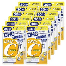 【ふるさと納税】DHCビタミンC(ハードカプセル)30日分 12個セット