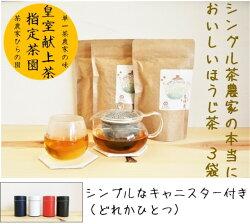 ひらの園ほうじ茶インデックス