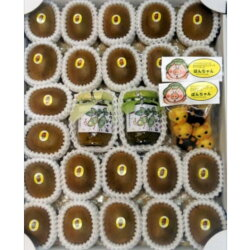 【ふるさと納税】掛川特産物キウイフルーツ