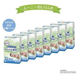 【ふるさと納税】ユニ・チャームムーニー「おしりふき」やわらか素材(80枚×5袋)×8セット