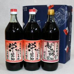 【ふるさと納税】栄醤油醸造3本セット