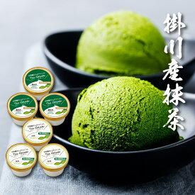 【ふるさと納税】掛川抹茶のジェラートアイス(2種)計6個セット