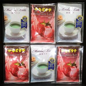 【ふるさと納税】静岡産こだわり贅沢ラテ2種類セット 【飲料類・お茶・抹茶・いちご・イチゴ・コーヒー・粉末・詰め合わせ】