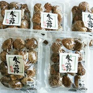 【ふるさと納税】どんこ70g×5袋 【野菜・きのこ・茸・キノコ・しいたけ・椎茸・シイタケ】